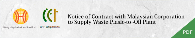 Notice of Contract with Malaysian Corporation to Supply Waste Plasic-to-Oil Plant
