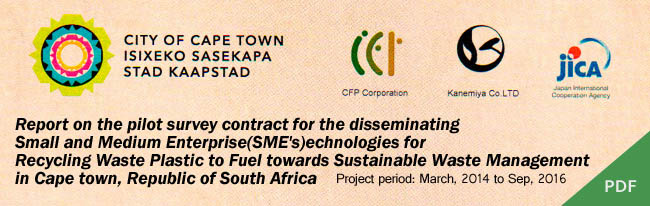 CFP Corporation and Kanemiya Corporation JV was pre-approved the proposal of the 1st Pilot project for Disseminating SME's Technologies for the conversion of waste plastics to fuel towards sustainable waste management by JICA .