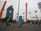IFAT CHINA + EPTEE + CWS 2011