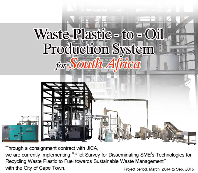 RECYCLE ENERGY CO , LTD  - CONTINUOUS WASTE PLASTIC